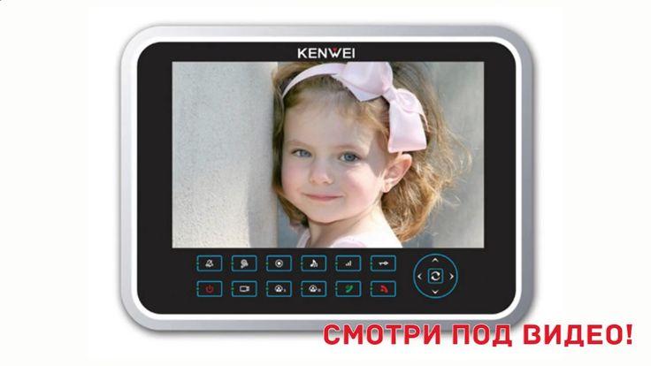 видеодомофон для дома