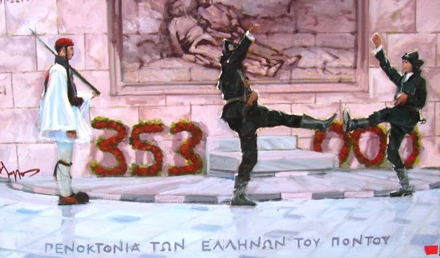 e-Pontos.gr: Μια ενδιαφέρουσα έκθεση ευρωπαίων ζωγράφων στη σκι...