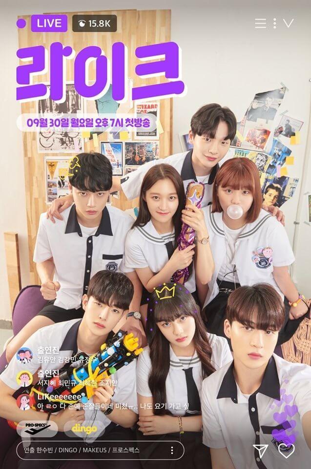 Sinopsis Like Episode 1 24 Lengkap Drama Korea Komedi Romantis Film Komedi Romantis Drama