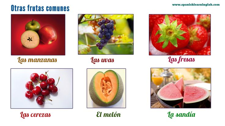 Las frutas - A few more common fruits in Spanish including LA MANZANA (apple in Spanish), LAS UVAS, LAS FRESAS, LAS CEREZAS, EL MELON y LA SANDIA. This picture is also part of our video and lesson for fruits and vegetables in Spanish. Photos from freeimages.com  ;)