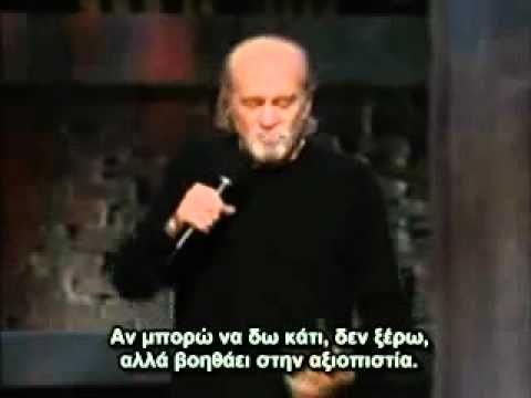 George Carlin - Religion Gr Subs - Θρησκεια