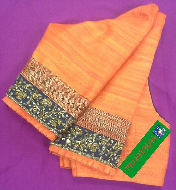 Jute blouse with elbow length hands with maggam work 7702919644