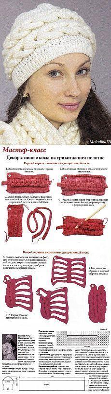 """Спицы.Шапочка. /и не только.../ [   """"Husk - små huller og et strikket bånd"""",   """"Love this technique"""" ] #<br/> # #Knit #Hats,<br/> # #Knitting,<br/> # #Scarves,<br/> # #Hats,<br/> # #Of #Agujas,<br/> # #Tissue<br/>"""