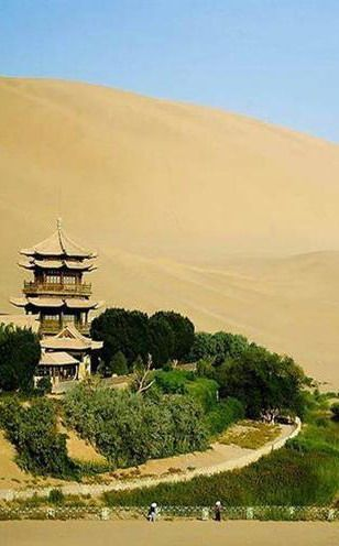 #Crescent_Lake or #Yueyaquan_Lake in #Dunhuang, #Gansu - #China http://en.directrooms.com/hotels/subregion/1-12-1247/
