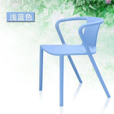 Air Chair 明式扶手椅 塑料椅子 宜家简约餐椅 休闲椅 时尚