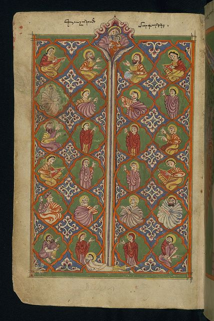 Jesus Christ's symbolic family tree: Gospels, Tree of Jesse, Walters Manuscript W.543, fol. 4v, via Flickr.