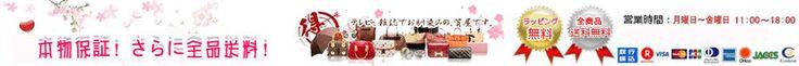 2013新作ポールスミス 財布が続々登場☆人気NO.1のポールスミス 時計,ポールスミス バッグ,ポールスミス スーツが低価格でご提供いたします!ポールスミス 財布 新作, 女性の ポールスミス バッグなどは全国送料無料でお買い得、キャンペーン実施中です!