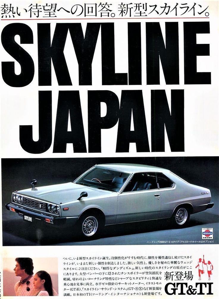 NISSAN SKYLINE JAPAN 1977