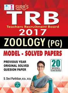 15 best trb exam books images on pinterest book books and buying contentstrb zoology pg syllabusb zoology pg original fandeluxe Image collections