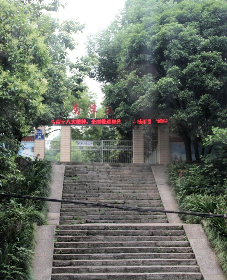 5012a There are a billion billion steps in China !!!