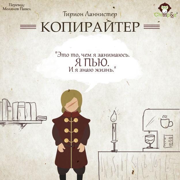 Забавная инфографика отChimp&z Inc. Наткнулся на нее в Фейсбук и просто не смог не перевести на русский язык. Приятного просмотра.