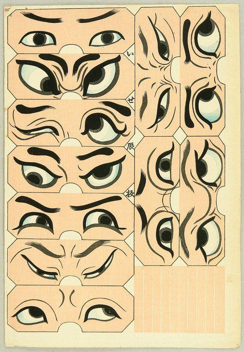 """Eye Masks / Unknown  おもちゃ絵 半面 絵師不明 いせ辰板 1890~1910年頃?  ※ Description に From the series, """"Edo Shumi shinko Omocha-e"""" (Edo Pastimes, New and Old Toy Pictures). とある。リブログさせてもらった芳藤の緋鯉の立版古にもその説明があったので、リンク先を検索したら新品同様のおもちゃ絵が多数出てきた。「江戸趣味新古玩具絵」というような再刻シリーズがあったのだろうか。"""