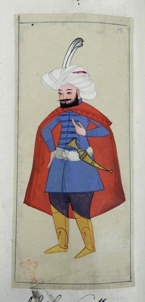 Sipahi. Cavalryman wearing a crimson cloak, pale blue tunic, mauve trousers, white sash (kuşak) with a dagger in a scabbard, high yellow boots. The turban is large and loosely wound, with a plume in the centre.
