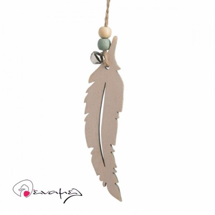 Ξύλινο διακοσμητικό φτερό ινδιάνου