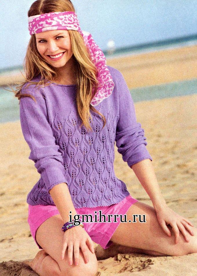 Романтичный сиреневый пуловер с узором из стилизованных листьев. Вязание спицами