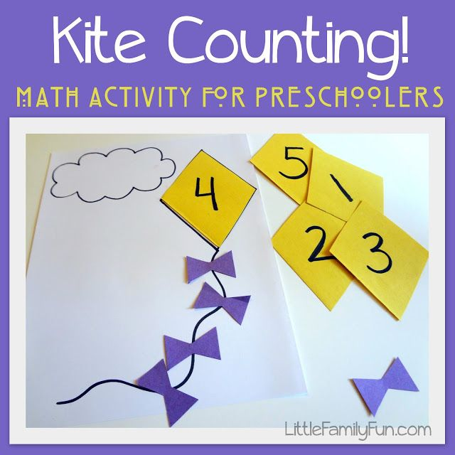 Kite Counting! Fun math activity for preschoolers. Great for spring!