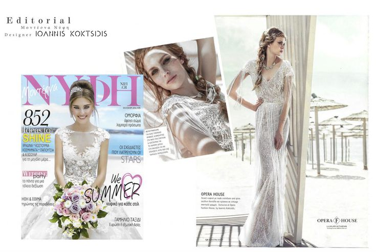 Mermaid vintage Line Wedding Dress by Ioannis Koktsidis #ioanniskoktsidis #operafhouse