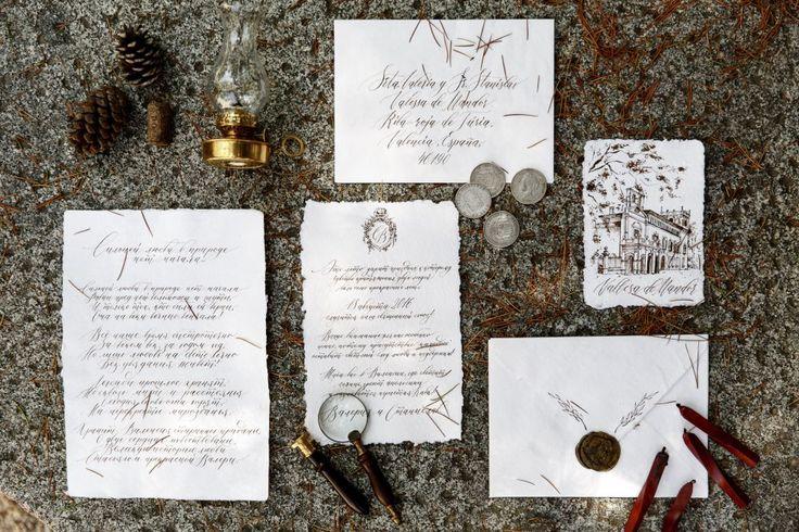 WEDDING | Печатная форма