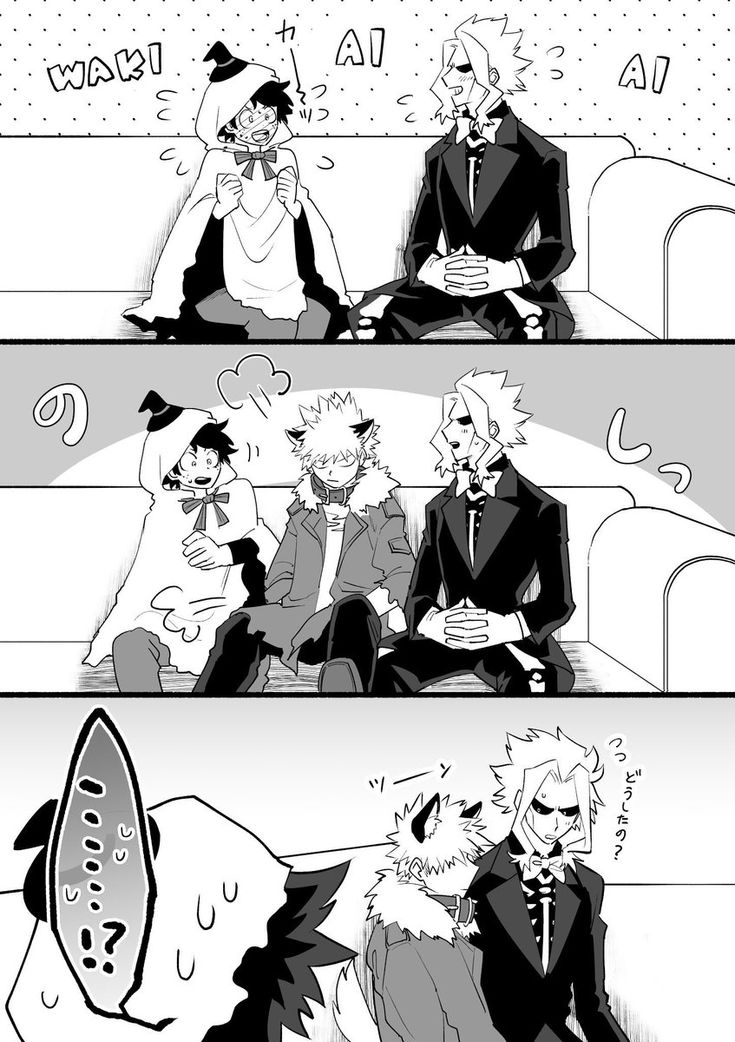 ゲイ 漫画 アレン