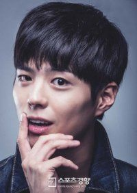 Park Bo-geom (박보검, Korean actor) @ HanCinema :: The Korean Movie and Drama Database
