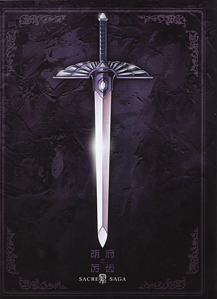 Portada. Espectros de Hades. Sacred Saga. Saint Seiya Studio Future.