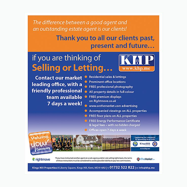 estate agency flyers