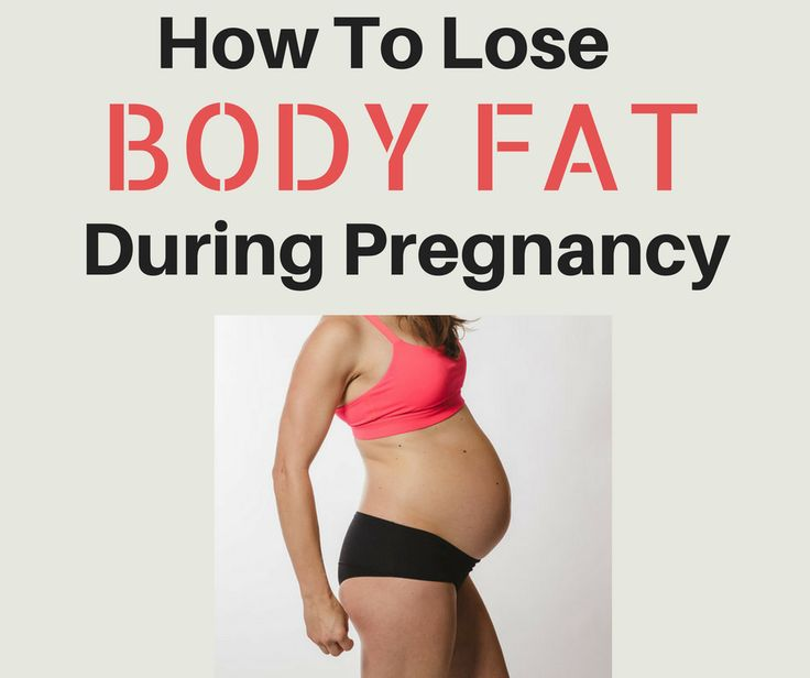 why lose weight when pregnant