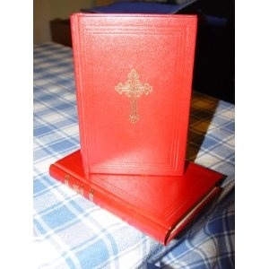 Serbian New Testament and Psalms  $24.99
