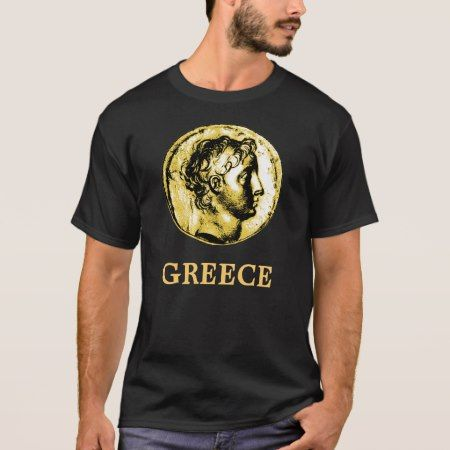 Ancient Greek Coin T T-Shirt - tap, personalize, buy right now!