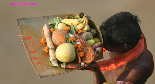 Happy Chhath Puja Greetings, Animated, Wallpapers Free Download : - http://www.managementparadise.com/forums/trending/292315-happy-chhath-puja-greetings-animated-wallpapers-free-download.html