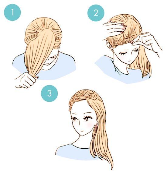 10. Three-Minute Hairstyle: Braided Hair Headband