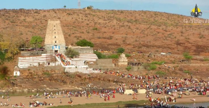 Pushpagiri Chennakesava Swamy Temple Kadapa