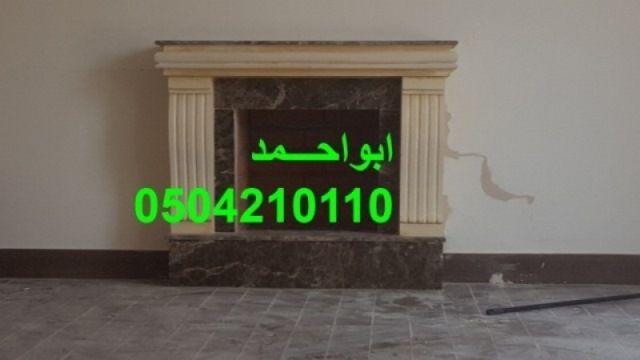 مشبات حجر Home Decor Decor Fireplace