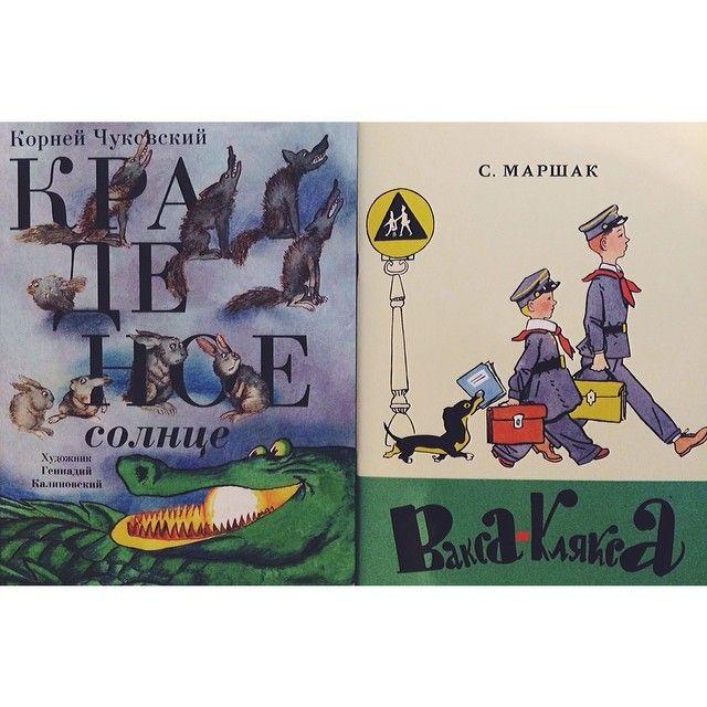 Сегодня достала на пробу две новые книги, вроде доросла, слушала долго. Обе очень классные, кому интересно - могу запостить развороты :)