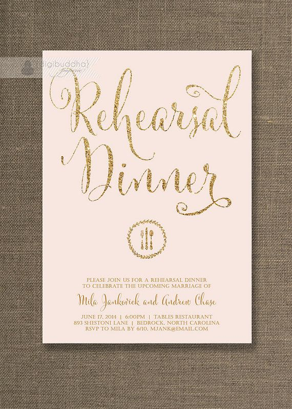 Blush Pink & Gold Rehearsal Dinner Invitation Gold Glitter Pastel Pink Script Modern FREE PRIORITY SHIPPING or DiY Printable - Mila