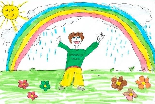 """Ειδική Διαπαιδαγώγηση            : """"Παιδιά που μίλησαν μέσα από τις ζωγραφιές τους......"""