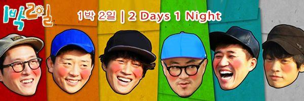 해피 선데이 - 1박2일 Ep 468 Torrent / Happy Sunday 2 Days 1 Night Ep 468 Torrent, available for download here: http://ymbulletin15.blogspot.com