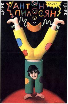 Soviet Era Poster