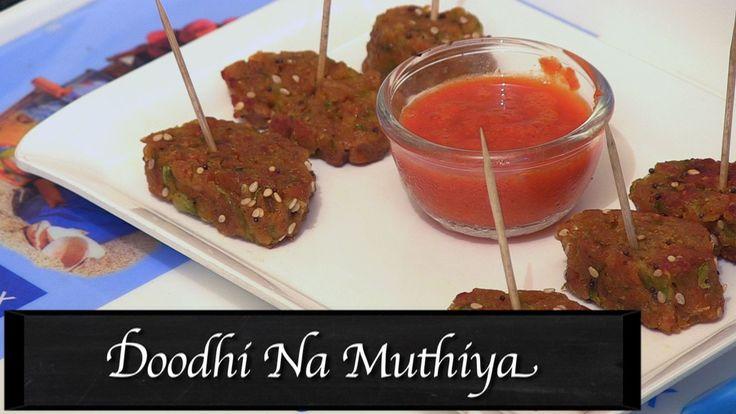 How To Make Doodhi Na Muthiya by Toral || India Food Network
