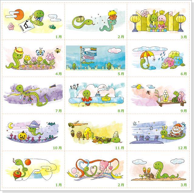 2013(2014)年カレンダー 無料ダウンロード・印刷|ちびむすドリル