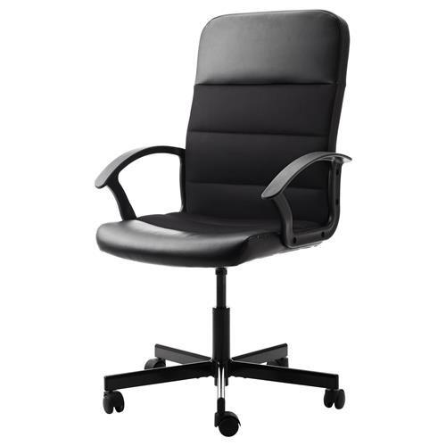 FINGAL Περιστρεφόμενη καρέκλα - IKEA