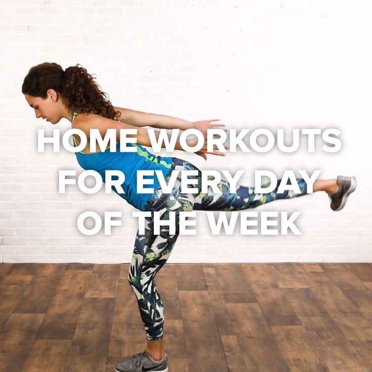 Home Workouts for Every Day of the Week #workout #simple #strength