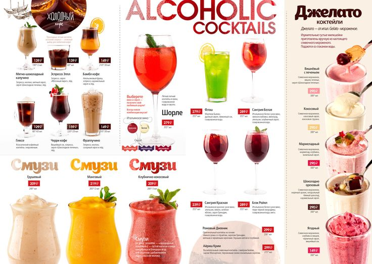 Special offer menu for cafe «Perchini» on Behance