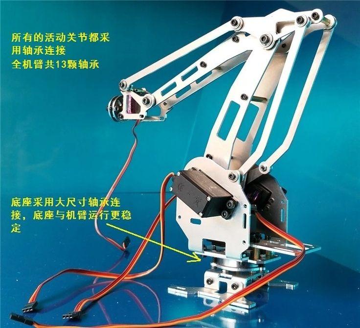 Купить товарAb 6 степеней свободы роботизированная рука манипулятора промышленный робот модель   оси робот в категории Запчасти и аксессуарына AliExpress.   B B робот, все-металла руку суставов связаны с подшипники, общая совместное использование 13 подшипники.  Четыре шесте