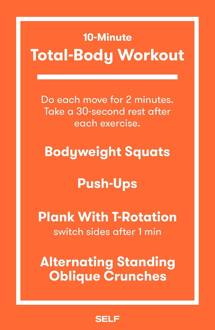 A 10-Minute Bodyweight Workout You Can Do During Your Lunch Break Without Getting Too Sweaty Do you track your workouts? Visit Track2Fit for activity trackers and fitness wearables.
