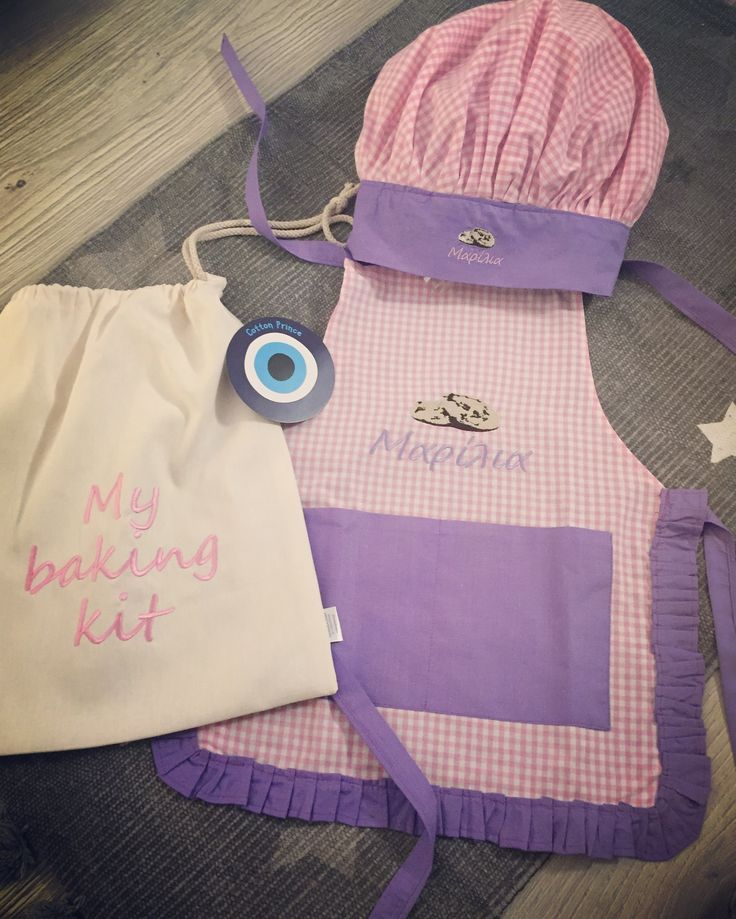 special girl's baking set apron and chef's hat!!