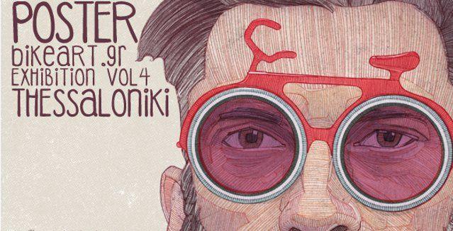 """Η """"Poster Bikeart Exhibition Vol.4"""" πραγματοποιείται από 27 Μαρτίου έως 5 Απριλίου στην Toss Gallery στο La Doze στη Θεσσαλονίκη."""