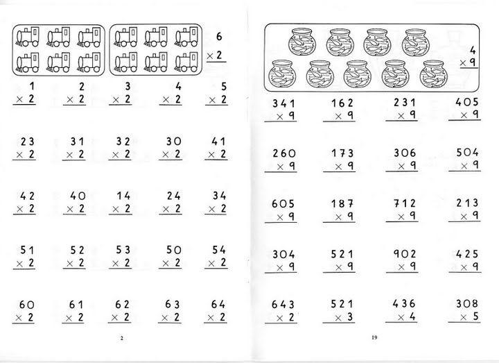 actividades de matematica para segundo grado para imprimir - Buscar con Google
