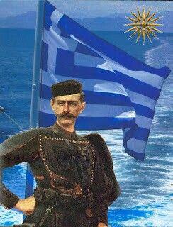 Παυλος Μελας Μακεδονομαχος