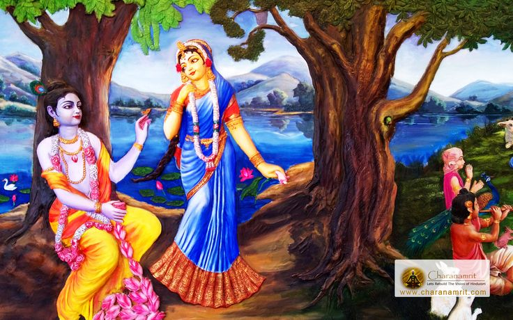 lord krishna pictures